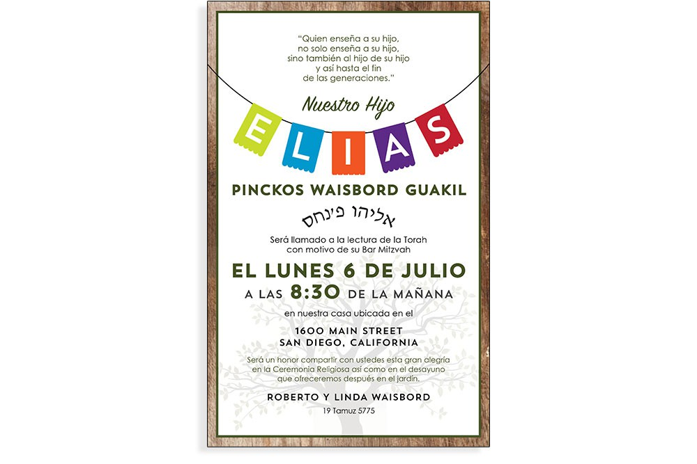Invitations: Summer Fiesta vs. Ivy League