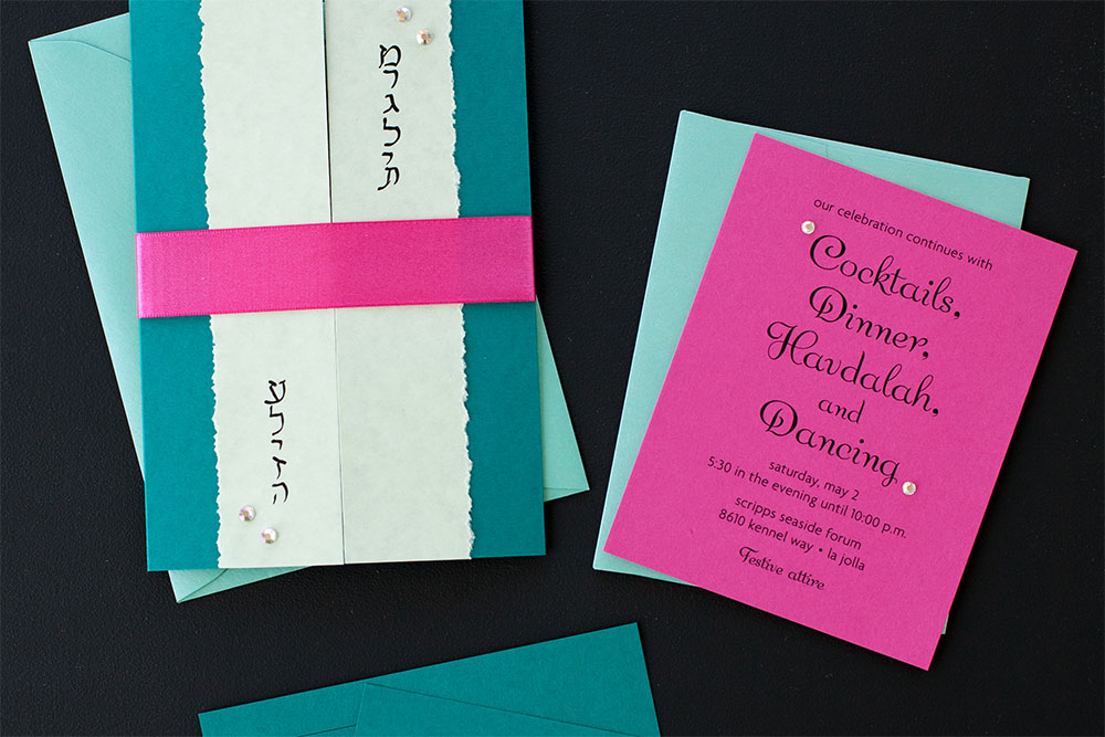 Custom Bat Mitzvah Invitations: Pretty in Pink