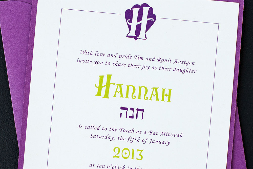 Magic by the Sea Bat Mitzvah Invitations