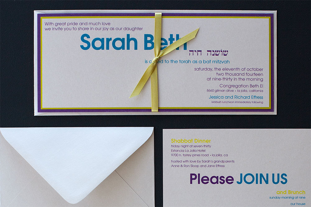 Invitations: Colorful Party